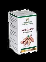 Таблетки ТОПИНАМБР (земляная груша, подземный артишок) 90 шт - Даникафарм