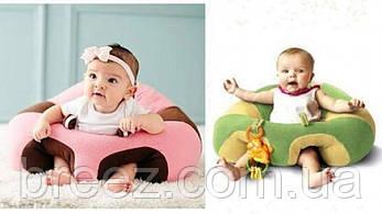 Манеж Кресло для малышей Неуползайка, фото 2