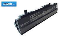 Аккумуляторная батарея Asus A32-1015, black, 7800mAh, 10,8 v