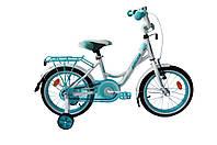 Детский велосипед голубой с боковыми колесами  Ardis Smart 16 , фото 1
