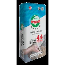 Клей для плитки эластифицированный Anserglob BCX-44 Total для внутренних и наружных работ 25 кг