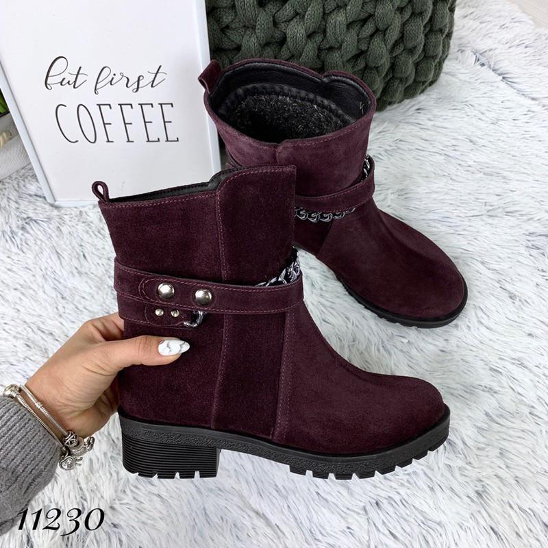 Ботиночки = Jasmine=