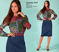 Платье-футляр с оригинальным принтом, фото 1