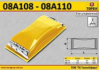Блок шлифовальный с металлическими зажимами W-85мм,  TOPEX  08A108