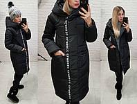 Куртка кокон теплая на зиму арт. 1003 черный