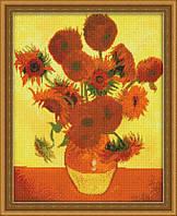 Набор для вышивки крестиком Подсолнухи Ю 0122