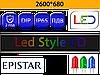 Бегущие строки P10 RGB 2600*680