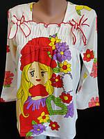 Яркие молодежные пижамки из трикотажа., фото 1
