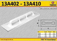 Терка пенополиуретановая L-280мм,  TOPEX  13A402, фото 1