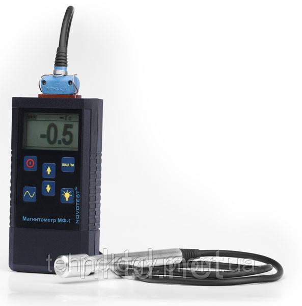 Магнитометр (тесламер) NOVOTEST МФ-1