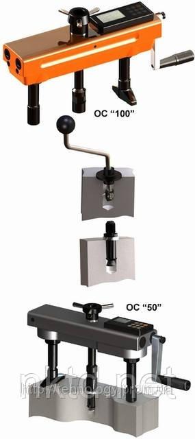 Измеритель прочности бетона (отрыв) ОНИКС-ОС
