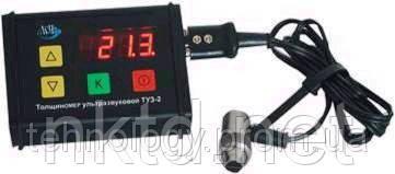 Ультразвуковой толщиномер ТУЗ-2