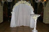 Организация и проведение свадеб «под ключ». в Киеве и Киевской области