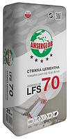Стяжка цементная Anserglob LFS-70 (10-60 мм) 25 кг