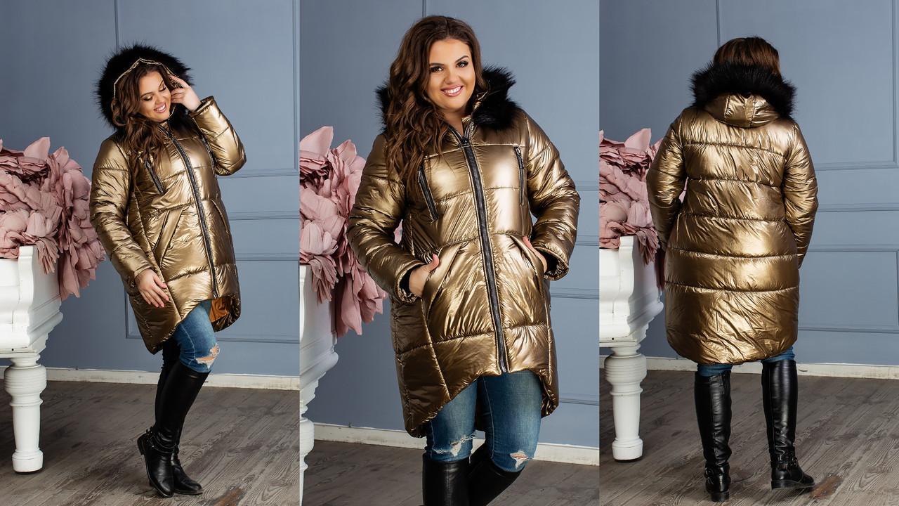 Женская теплая удлиненная осенне-зимняя куртка металлик на синтепоне, капюшон с мехом, батал большие размеры