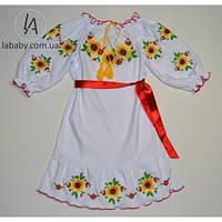 """Детская вышиванка платье """"Цветы Солнца"""" для девочек (98-110р)"""
