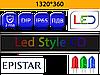 Бегущие строки P10 RGB 1320*360