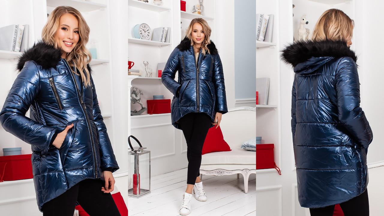 Женская теплая удлиненная осенне-зимняя куртка металлик на синтепоне, капюшон с мехом
