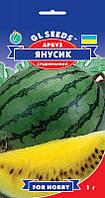 Арбуз Янусик оригинальный засухоустойчивый сорт среднеспелый сладкий сочный хрустящий, упаковка 1 г