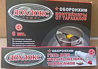 Набор для уничтожения тараканов Дохлокс Ловушки 6 дисков + шприц 30 гр