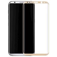 Защитное стекло Artis 2.5D CP+ на весь экран (цветное) для Samsung Galaxy Note 8 Золотой