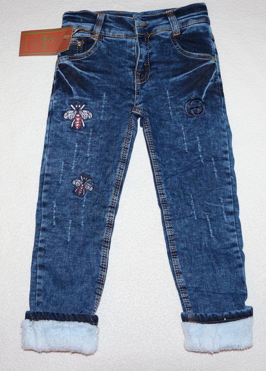 Теплі джинси на хлопчика махра 3,4,5,6,7 років Туреччина