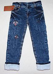 Теплые джинсы на мальчика махра 8,9,10,11,12 лет Турция