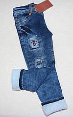 Теплые джинсы на мальчика махра 3,4,5,6,7  лет Турция