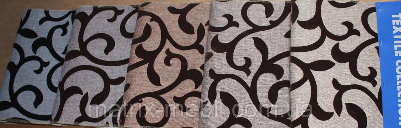 Зита Вензель  мебельная ткань