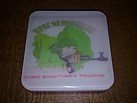 Квадратное мыло-100 грамм