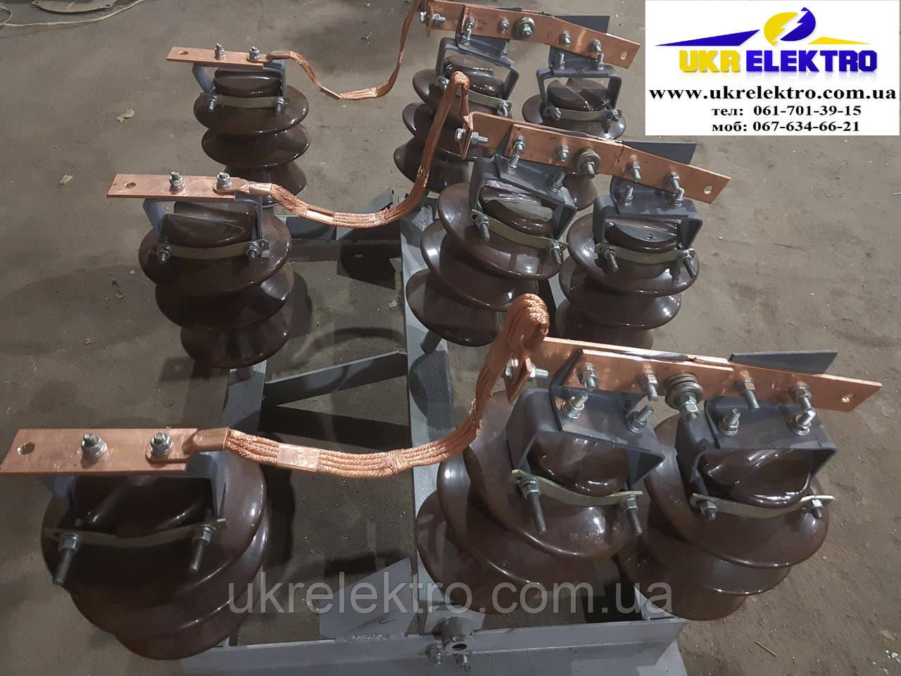 Разъединитель РЛН-10/400 рубящего типа наружной установки