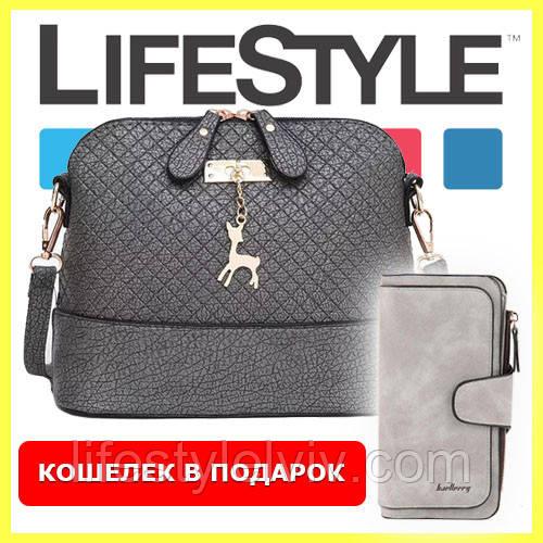3151481c Женская сумка Бэмби + Кошелек-клатч Baellerry Forever в Подарок - Интернет  магазин LifeStyle в