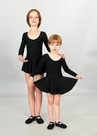 Купальник для танцев с юбкой эластан 6026