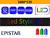 Бегущие строки P10 RGB 2600*520