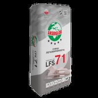 Смесь легковыравнивающаяся Anserglob LFS-71 (10-80 мм) 25 кг