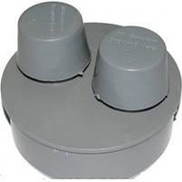 Воздушный клапан канализационный Европласт д.110