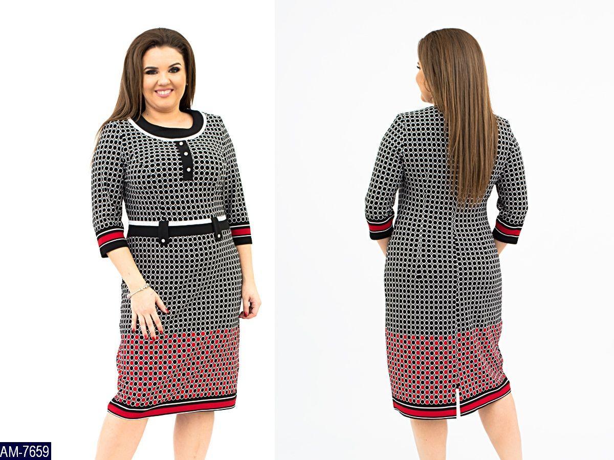 Модное повседневное платье в клетку новинка 2019 раз. 52, 54, 56,58,60
