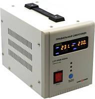 Источник бесперебойного питания LogicPower LPY-PSW-500VA с правильной синусоидой