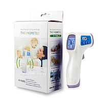 Безконтактный термометр DM300 / CK-T1501