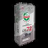 Смесь самовыравнивающаяся Anserglob LFS-72 (5-50 мм) 25 кг
