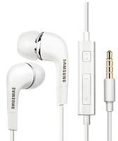 Белые наушники вкладыши с микрофоном Samsung