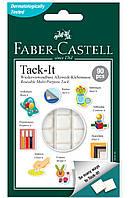 Клейкая масса Faber-Castell TACK-IT  50г в форме квадратов для многоразового использования, 589150
