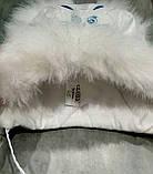Зимняя шапка Зайчик р-ры 46, фото 2