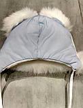 Зимняя шапка Зайчик р-ры 46, фото 3