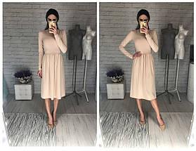 Платье трикотажное расклешенное с длинным рукавом средней длины миди 6 цветов, фото 2