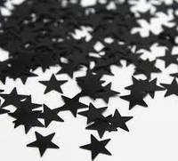 Конфетти звезды черные 3,5х3,5 см 50 г/упак. полипропилен