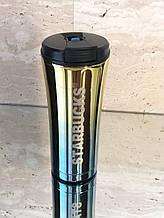 Термокружка Starbucks радужная 400 мл