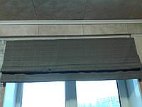 Римская штора готовая в сборе 80/160