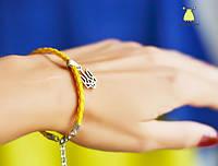 "Браслет ""Герб Украины"". Кожзам. Желтый"