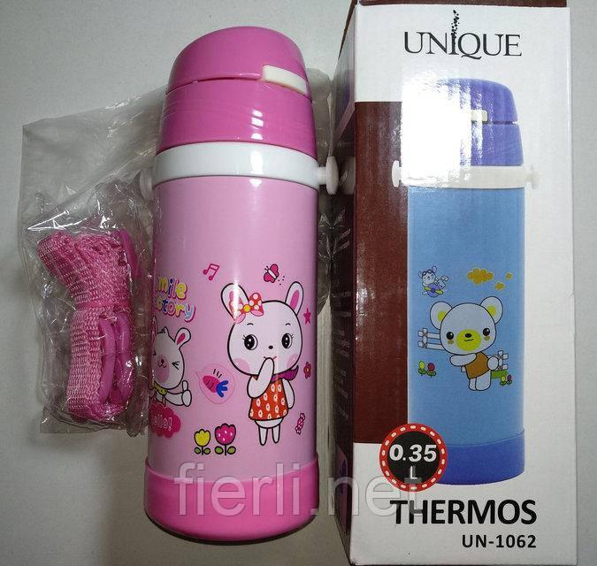 Термос детский с трубочкой поилкой UNIQUE UN-1062, 0.35 л